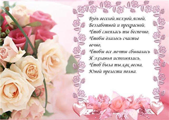 http://avatarki.3dn.ru/_ph/6/173968887.jpg