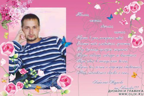 Шаблоны открыток с днем рождения папа